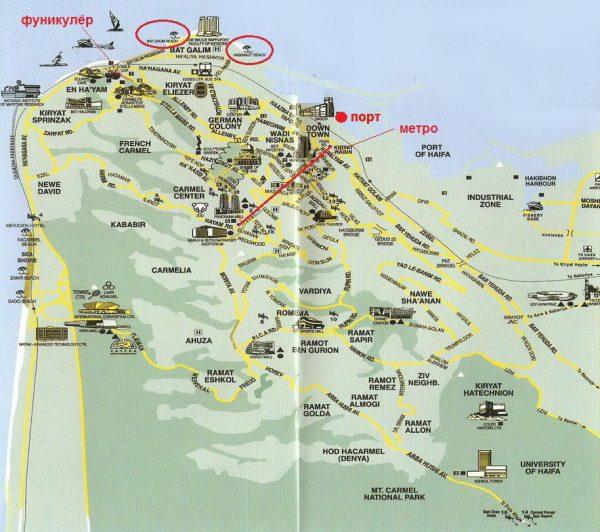 Туристическая карта Хайфы