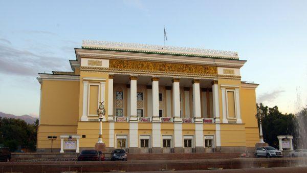 Театр оперы и балета имени Абая