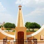 входные ворота обсерватории