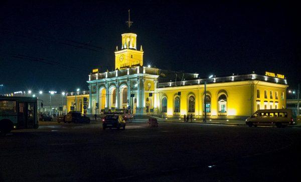 Вокзал Ярославль Главный