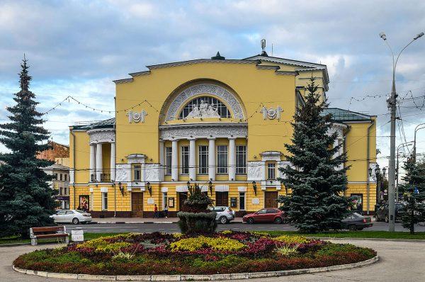 Драматический театр им. Ф. Волкова