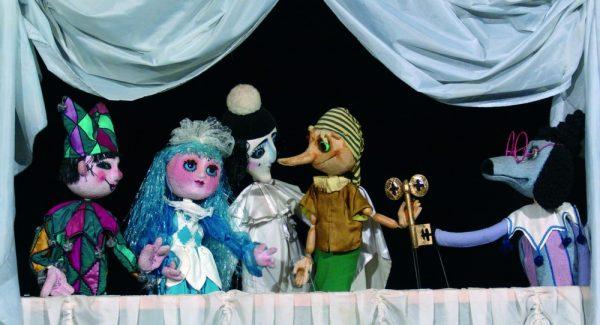 Ярославский театр кукол