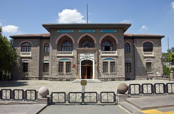 Здание музея Республики в Анкаре