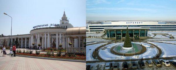 Железнодорожный вокзал (слева) и аэропорт Минеральных Вод