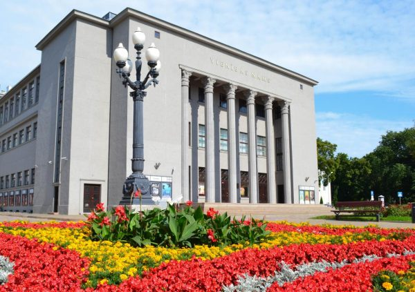 Дом Единства в Даугавпилсе