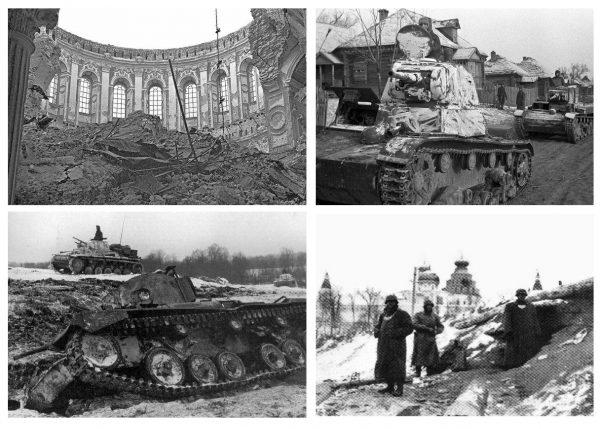 Чёрно-белые фотографии Истры 1941 года