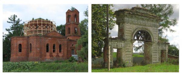 Церковь Рождества Христова и въездные ворота в усадьбу Трубецких