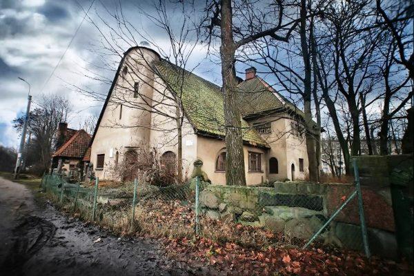 Дом-усадьба Щербова