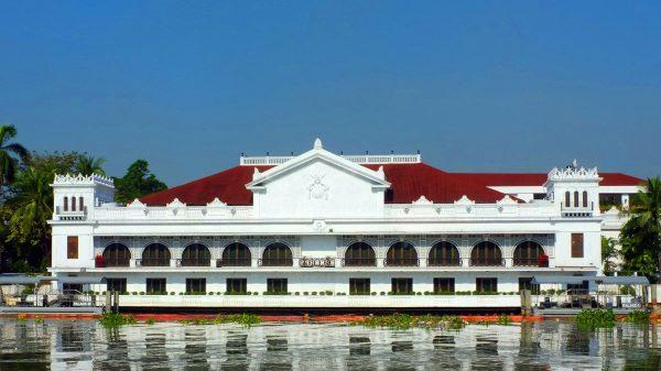 Дворец Малакананг