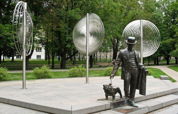 Памятник П. Ф. Дубровину в Даугавпилсе