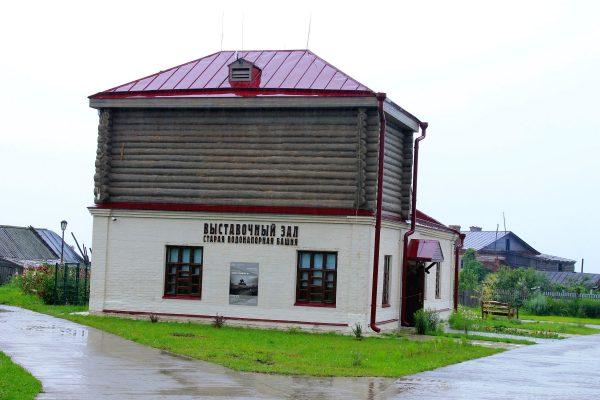 Выставочный зал «Старая водонапорная башня»