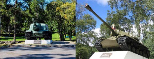 Танк ИС-3 и установка ИСУ-152 в Приозёрске