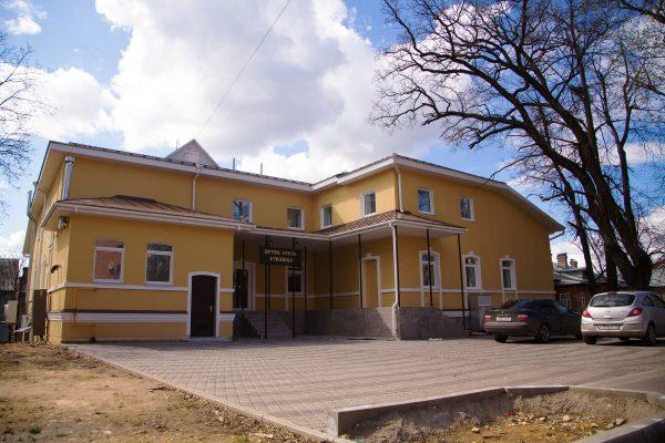 Бутик-отель «Столица»