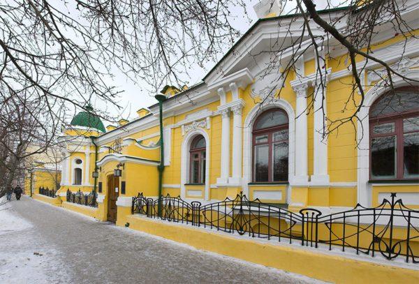 Художественный музей им. В. И. Сурикова