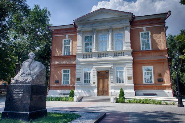 Художественный музей имени А. Н. Радищева и памятник Радищеву