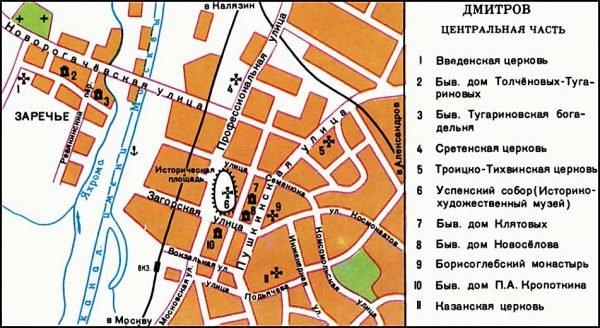 Туристическая карта Дмитрова