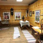 Комната XIX cтолетия