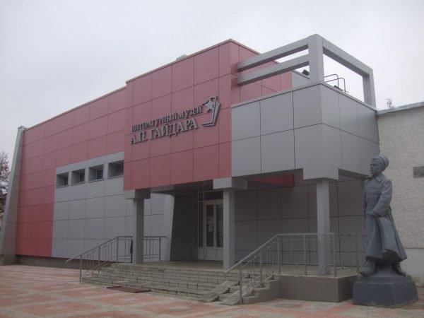Литературный музей Гайдара