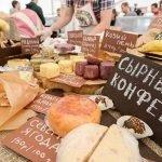 Сырные конфеты на фестивале в Истре