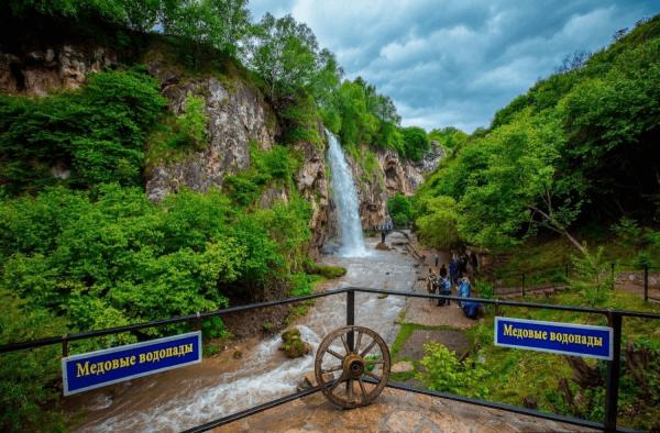 Медовые водопады возле Кисловодска
