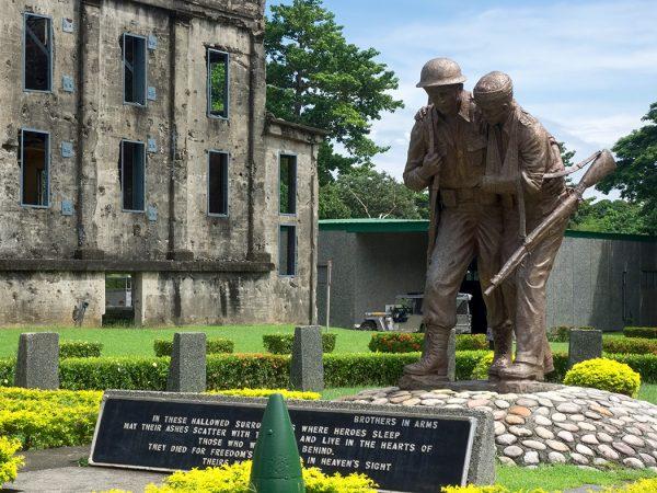 Мемориал филиппинским героям