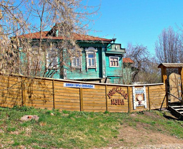 Музей-усадьба «Русский дом»