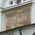 Образ Успения Пресвятой Богородицы на Успенском соборе