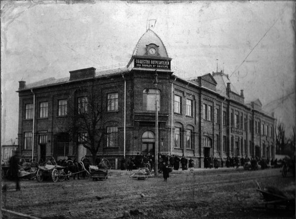 Одно из зданий завода «Зингер»
