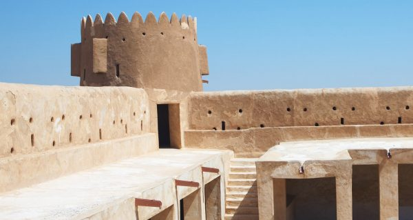 Остатки стен и башен форта Аль-Ваджба