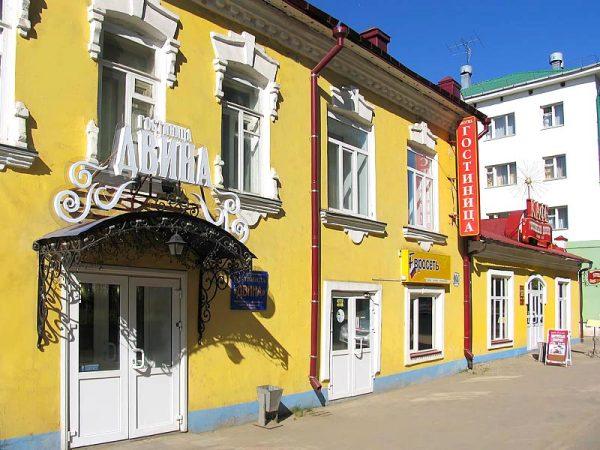 Отель «Двина» в Великом Устюге