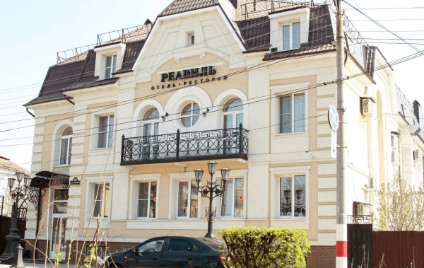 Отель «Реавиль»