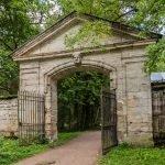 Ворота в парк Сильвия