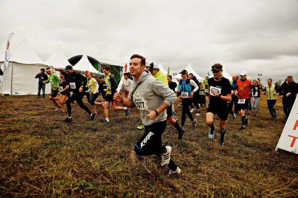 Участники «Осеннего марафона в Истринской долине»