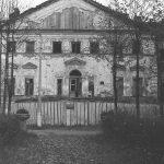 Парадный фасад главного дома усадьбы