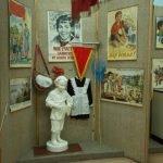 Плакаты в Историко-художественном музее