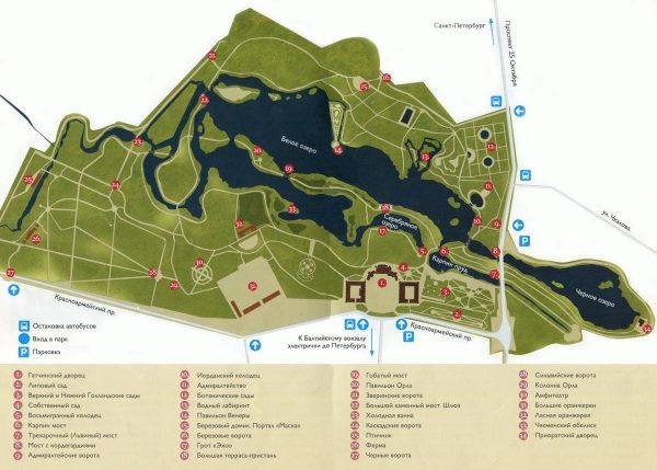 План парков Гатчины