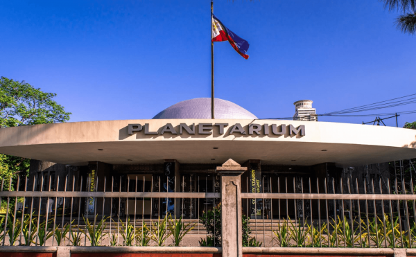 Планетарий в Маниле