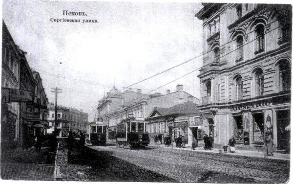 Псков в XIX веке