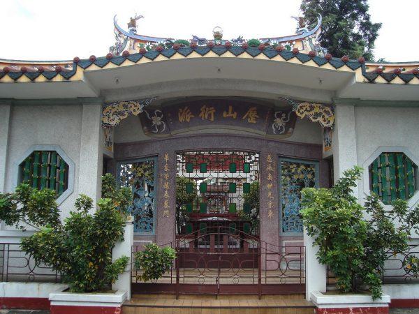 Мавзолей на Китайском кладбище Манилы