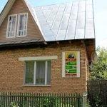 Музей Сергея Жарова снаружи