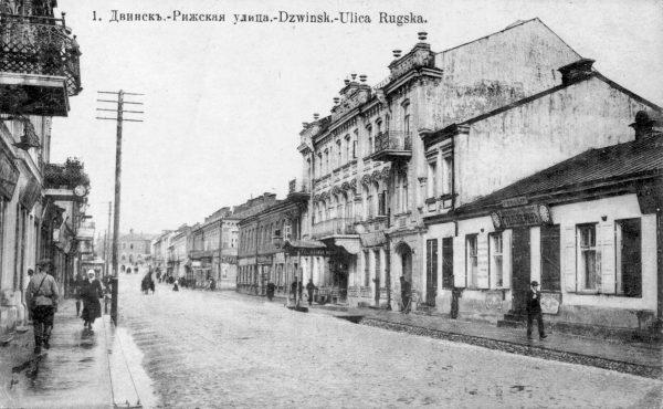 Даугавпилс до 1920 года