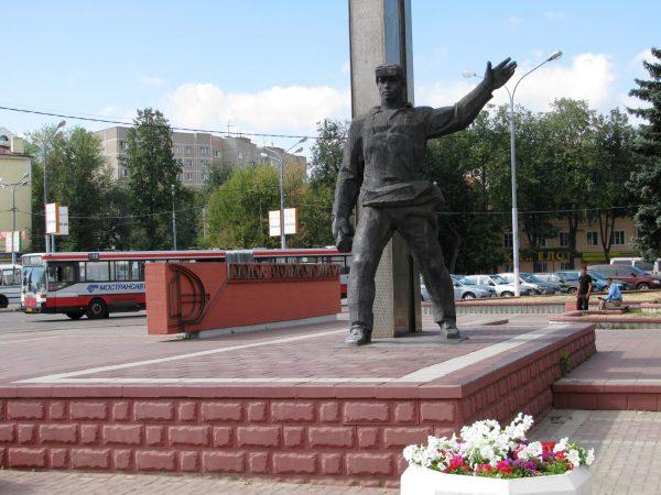 Скульптура «Подольск — город рабочего класса»