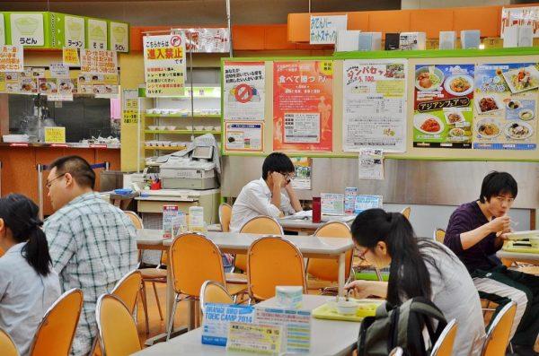 Студенческая столовая в Корее
