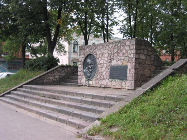 Памятник солдатам революционной 5-й армии