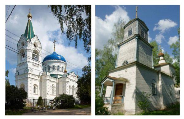 Каменная и деревянная церкви в усадьбе Троицкое