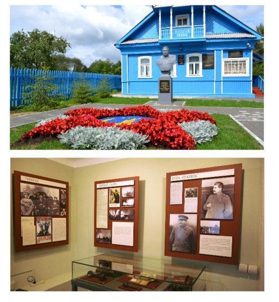 Изба-музей Сталина в Ржеве