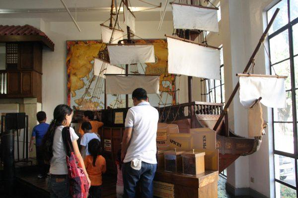 Экспозиция в музее Памбата