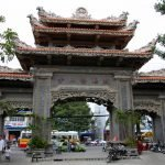 Ворота в Лонг Шон
