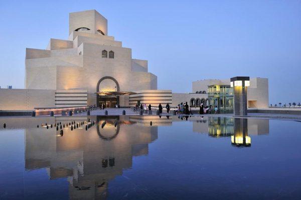 Здание музея исламского искусства
