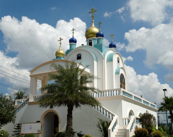 Здание православного храма в Паттайе